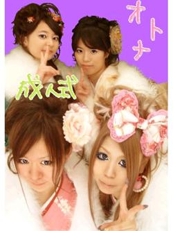 koinote20110109