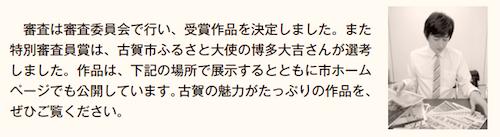 スクリーンショット 2014-03-14 21.32.14