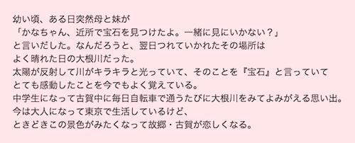 スクリーンショット 2014-05-16 21.18.20