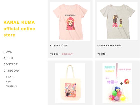 shop.p